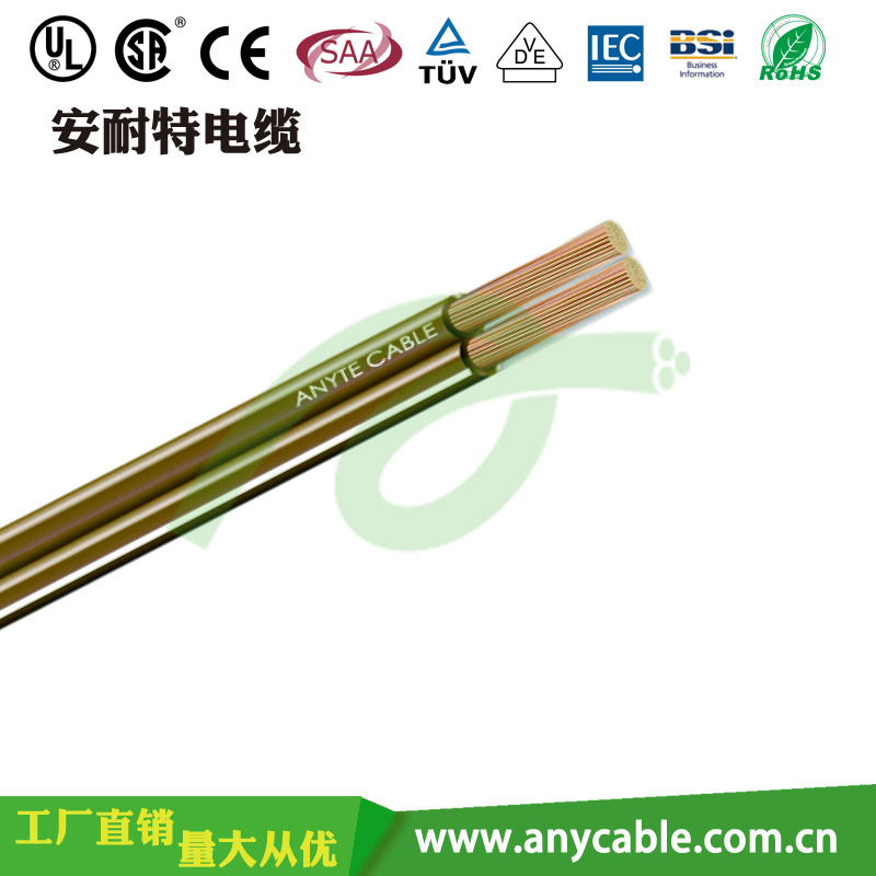 UL2468聚氯乙烯绝缘排线