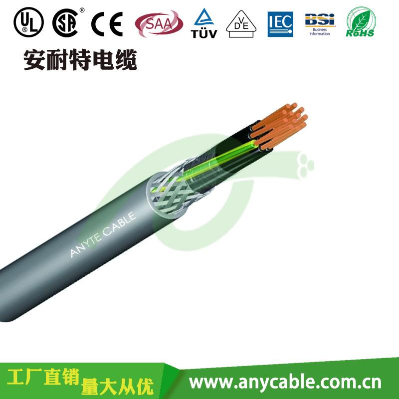 UL2919低压电脑线