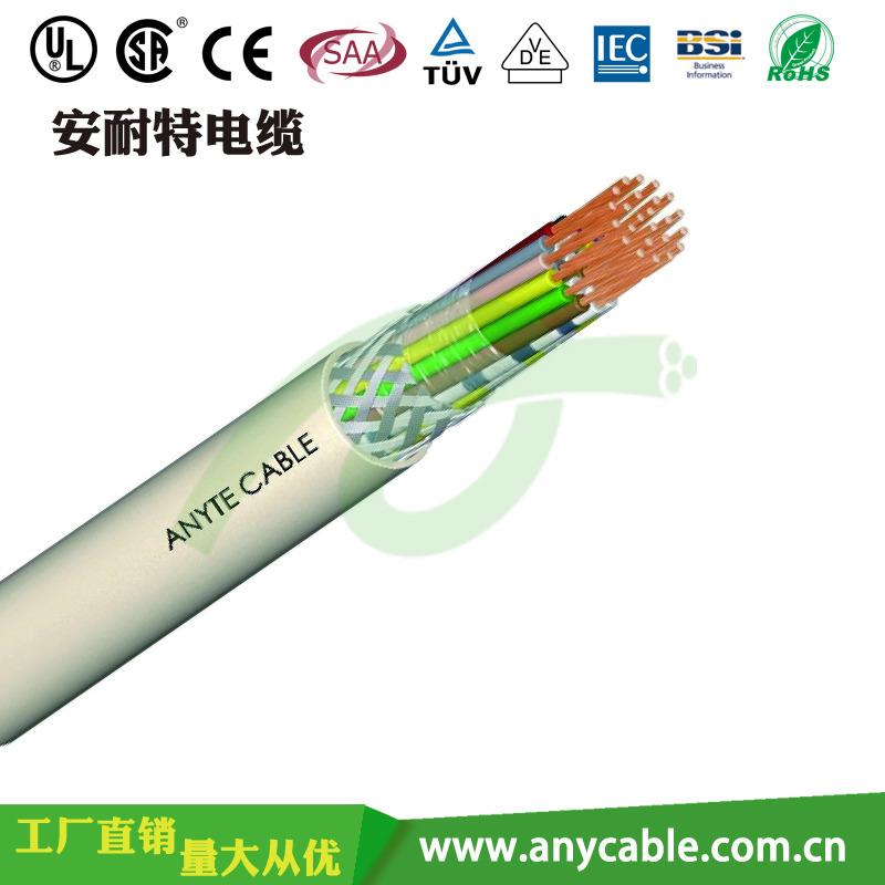 UL20276聚氯乙烯绝缘护套控制电缆