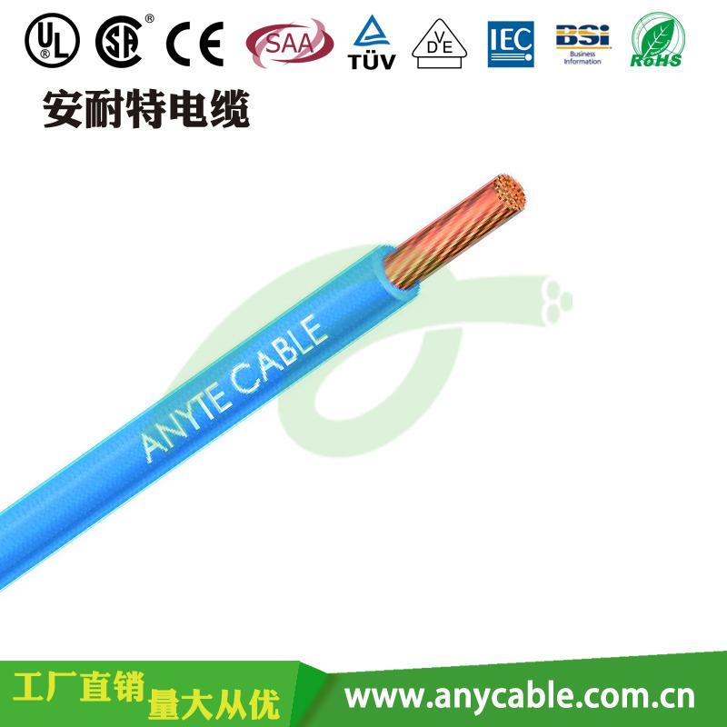 UL1015聚氯乙烯绝缘电线