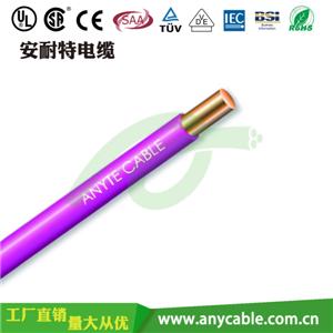 H05V2-U阻燃单芯导体聚氯乙烯绝缘电线