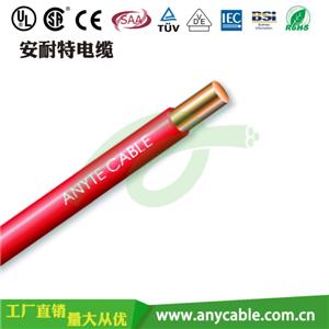 H07V-U单芯导体聚氯乙烯绝缘电线
