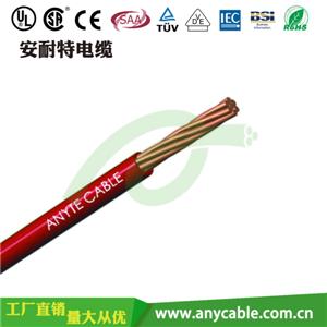 H07V2-R阻燃单芯绞合导体聚氯乙烯绝缘电线