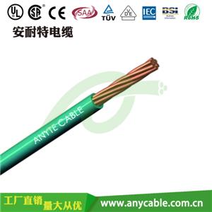 H05V-R单芯绞合导体聚氯乙烯绝缘电线