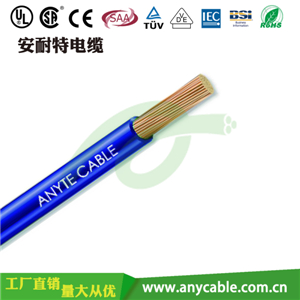 H05V-K单芯绞合导体聚氯乙烯绝缘软电线