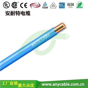 H05V-U单芯导体聚氯乙烯绝缘电线