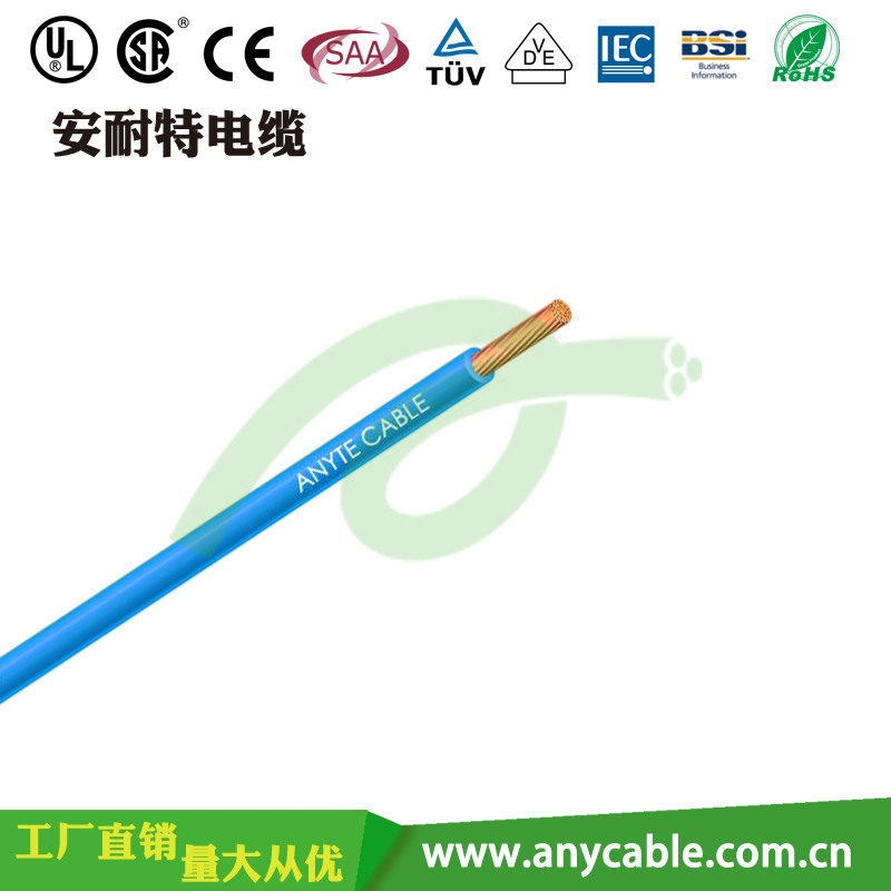 RV单芯柔性聚氯乙烯绝缘电缆