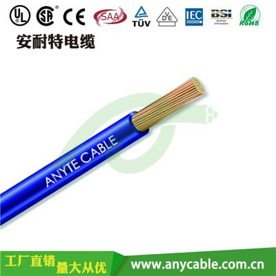 ZR RV 单芯软导体聚氯乙烯绝缘电缆