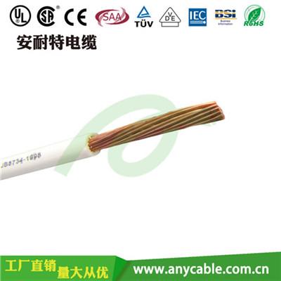 阻燃电缆 ZR-BVR 聚氯乙烯绝缘阻燃电线
