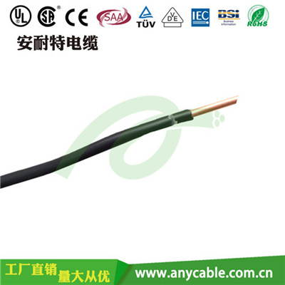 ZR-BV 聚氯乙烯绝缘单芯电线阻燃电缆