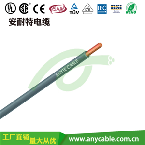 低烟无卤绝缘单芯电缆