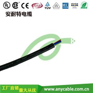 H05Z1-K低烟无卤绝缘单芯电缆