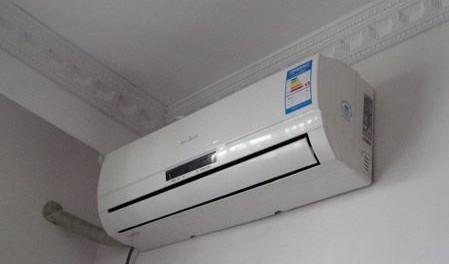 回收旧空调