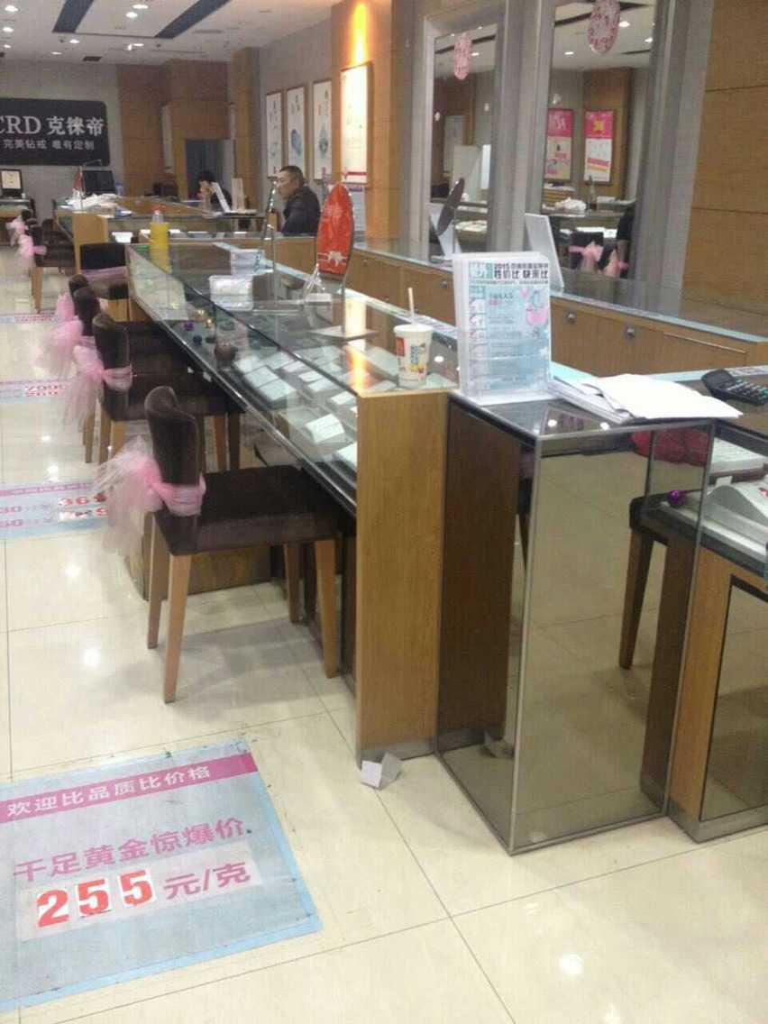 高价回收珠宝柜台