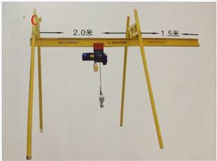 全自动直滑式小吊机