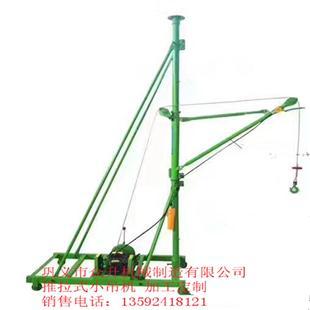 24V小型吊运机