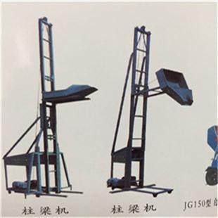 【热】小型电动葫芦起重机 起重机械怎么使用