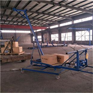 轻型装车卸货小吊机