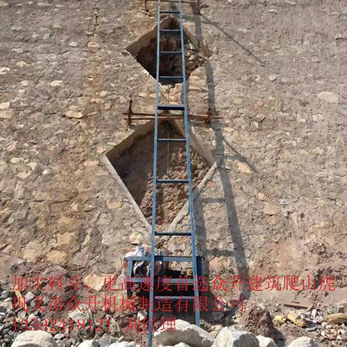 护坡建筑机械爬山虎