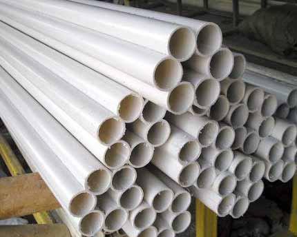 贵州PVC多孔管