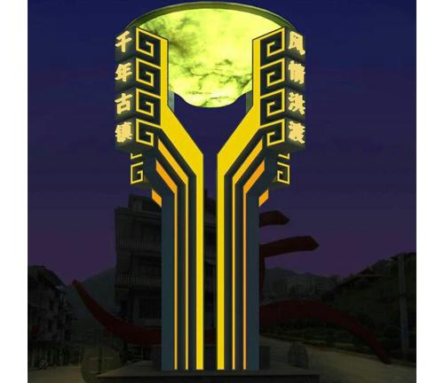 广场艺术景观灯