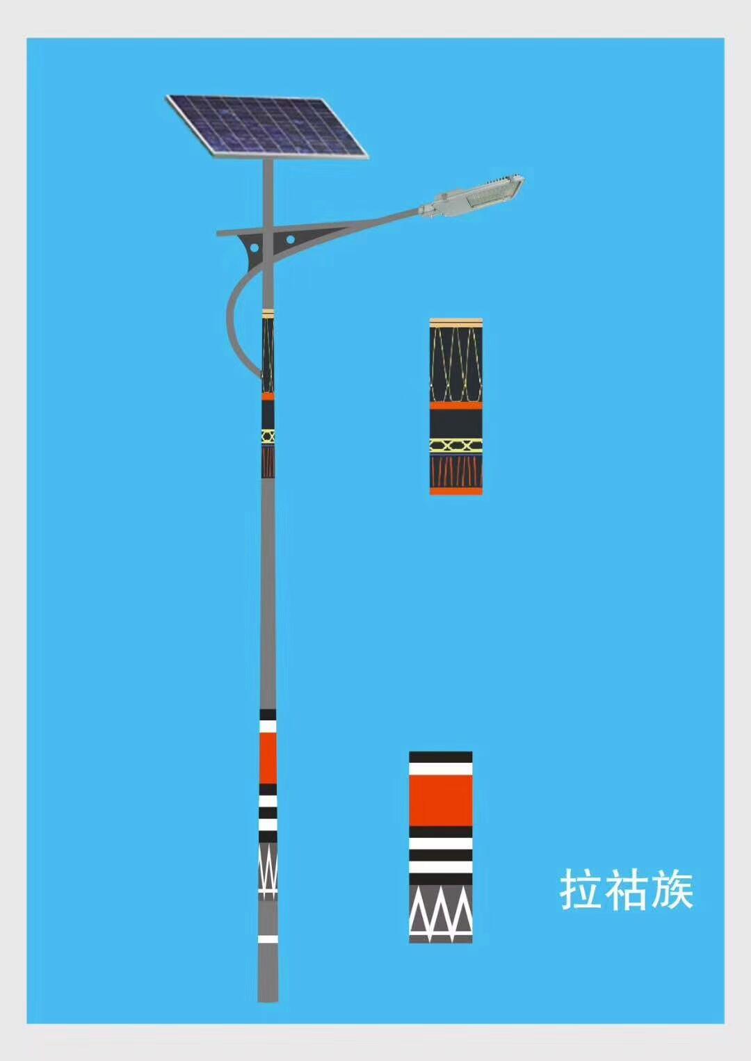 民族风路灯