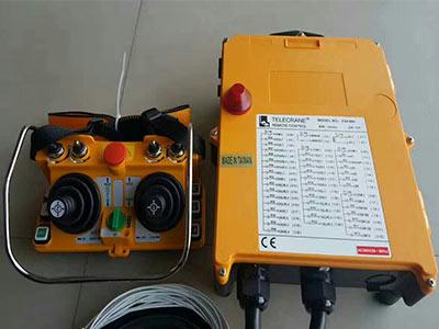 南京遥控器