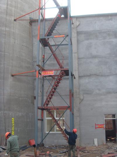 Z型旋转爬梯制作