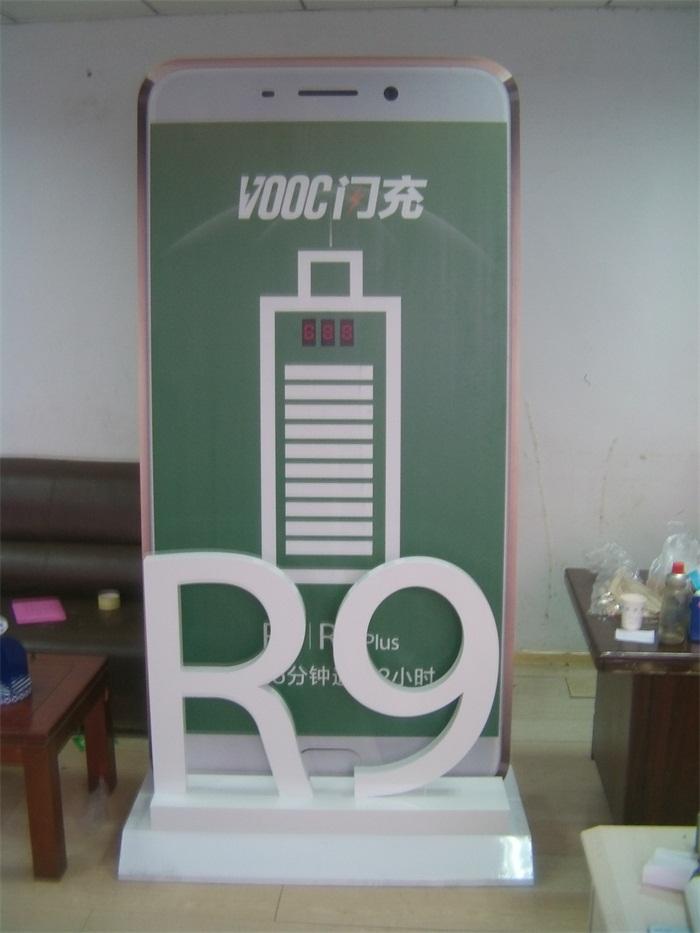 OPPO电器展架
