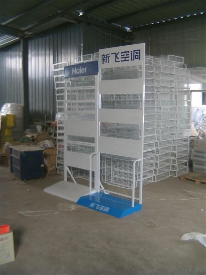 空调电器展架