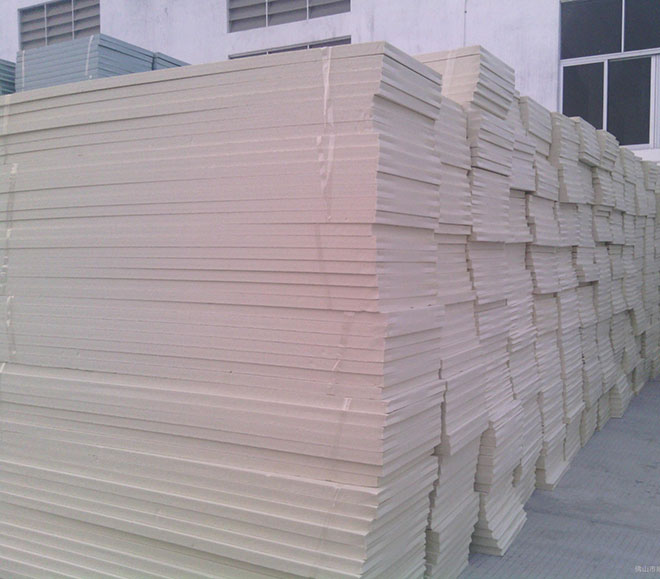 贵阳挤塑板厂家