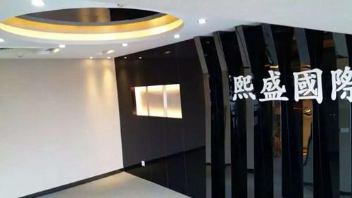 武汉办公空间装修设计