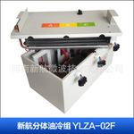 油浸水冷散热微波干燥炉元器件