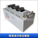 微波油冷变压器组箱