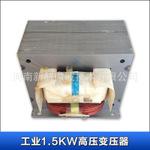1.5KW高压变压器