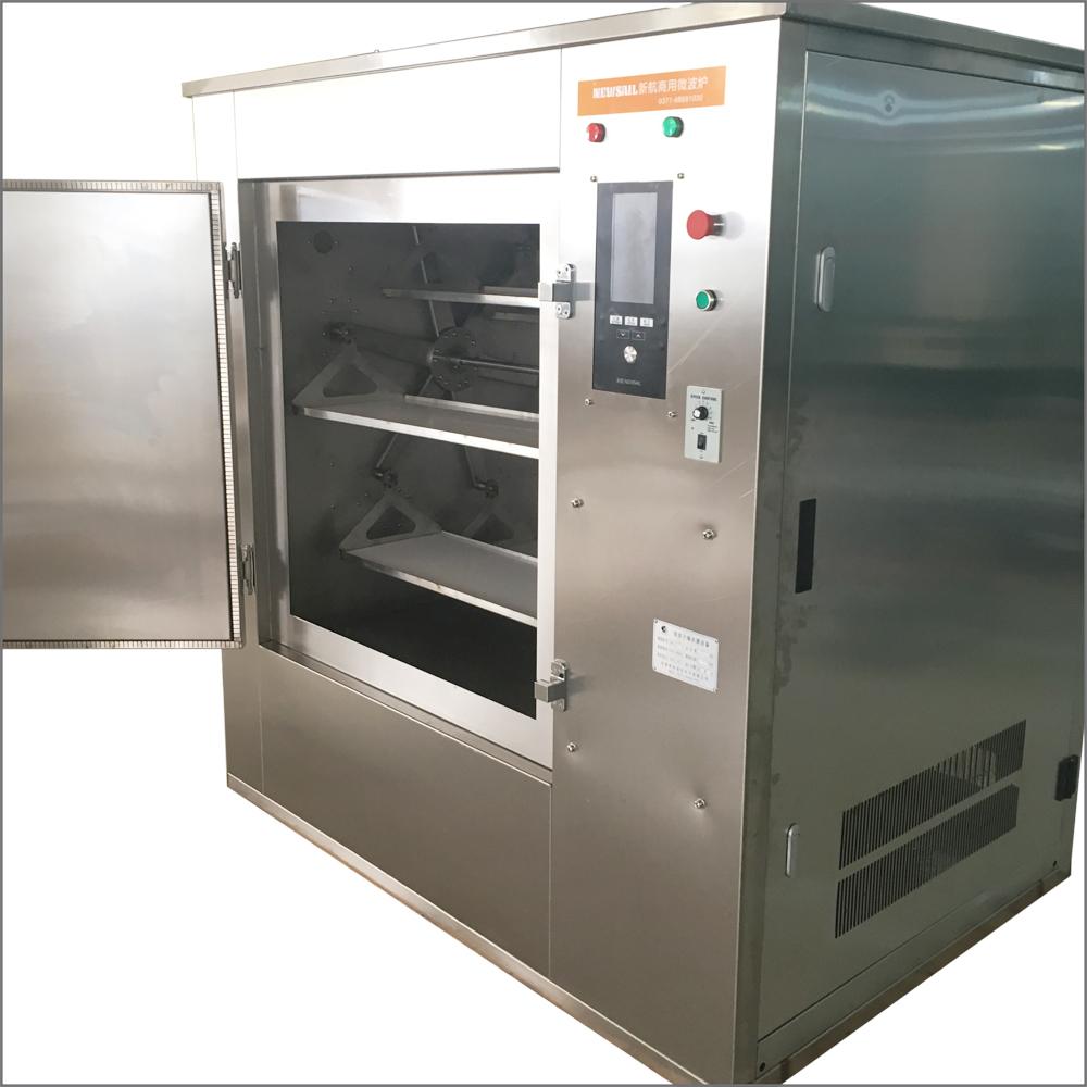 12KW陶瓷烘干商用微波炉
