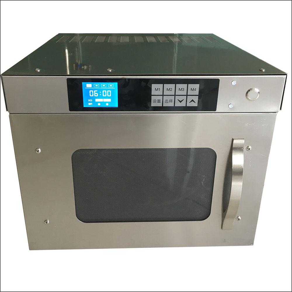 2KW速食加热商用微波炉