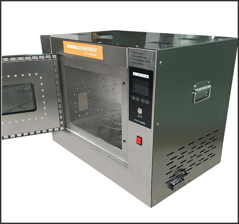 4KW食品加热商用微波炉