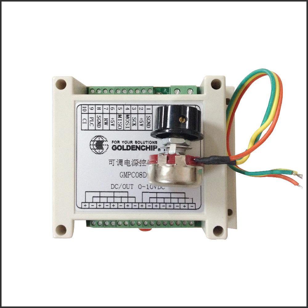 微波变频电源控制模块