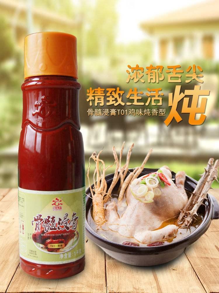 中国餐饮输出基地