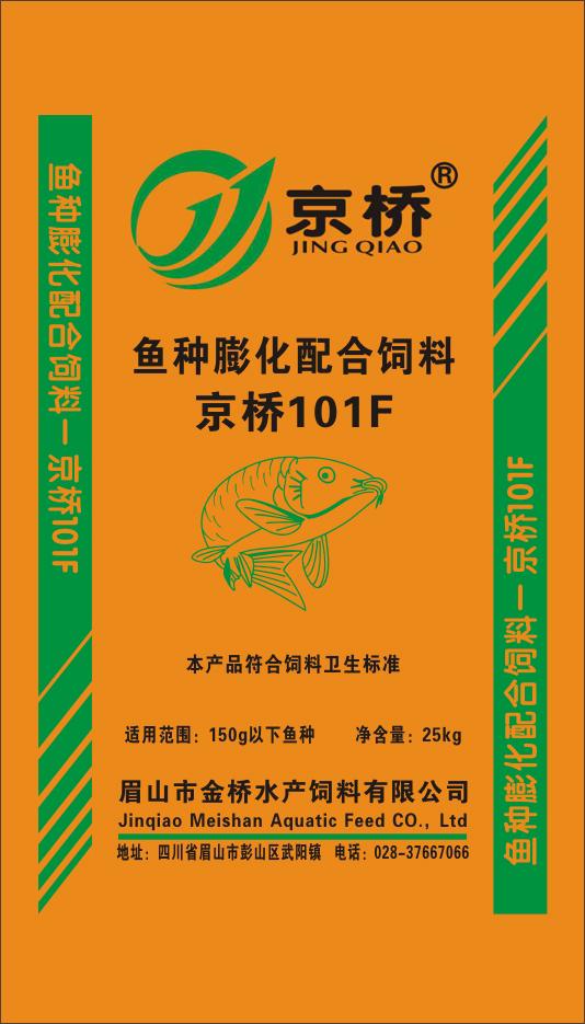 池塘養魚料