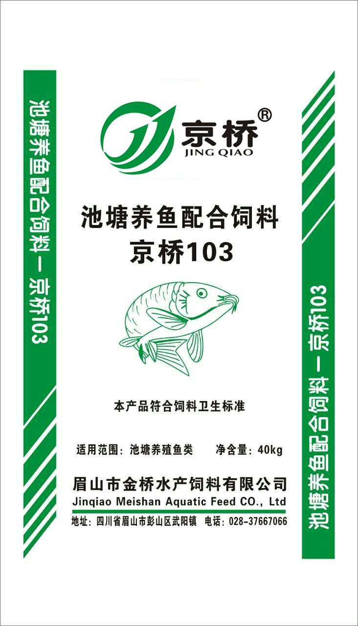 四川鱼用饲料价格