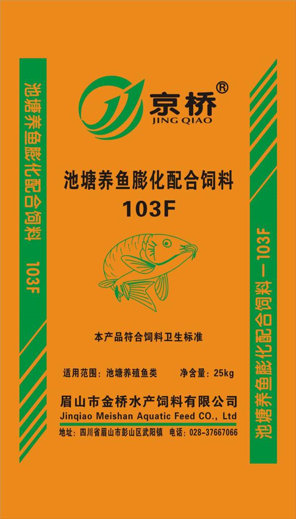 四川池塘养鱼料