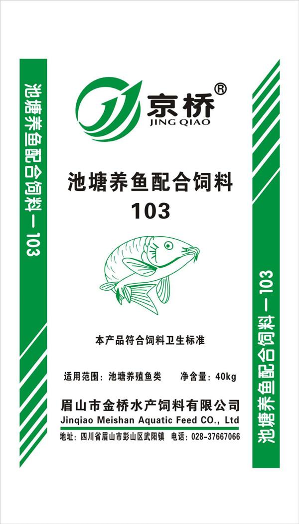 四川池塘养鱼料厂