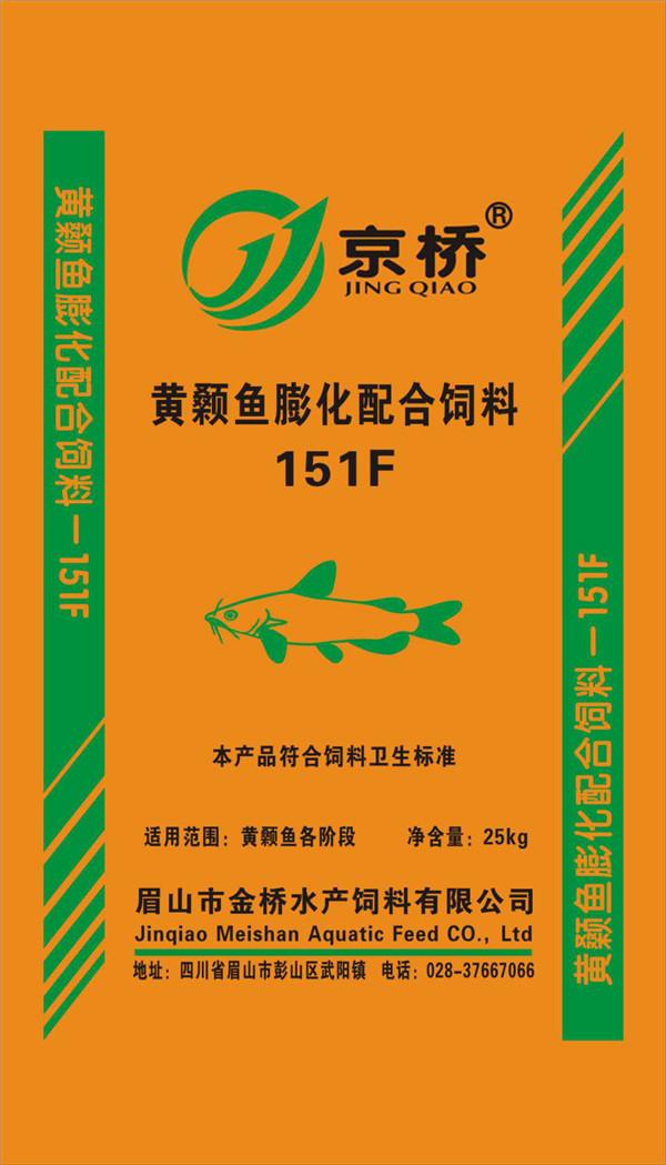 四川池塘养鱼料订购