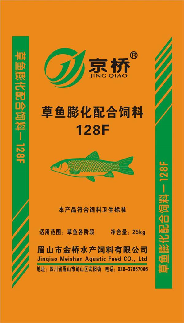四川鱼用饲料