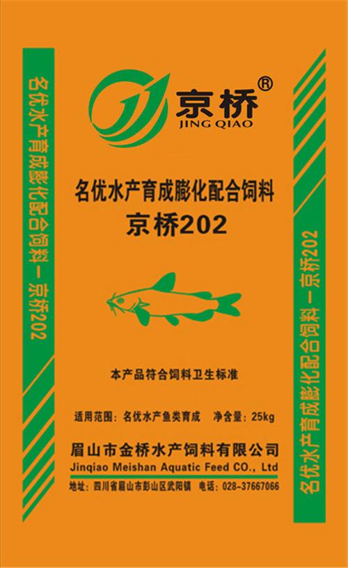 眉山鱼用饲料