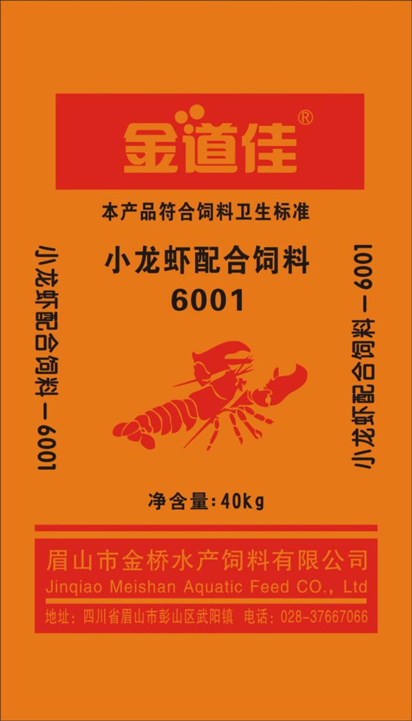 成都小龙虾饲料批发