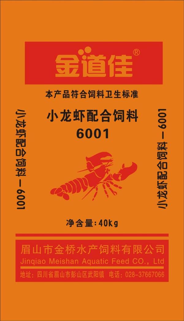 四川小龙虾饲料