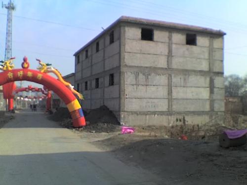 建筑承包工程